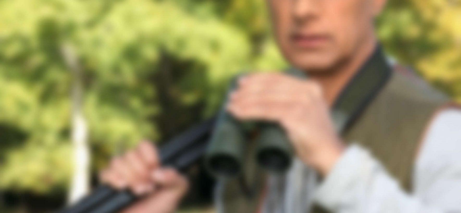 Vortex – Alexander Arms Rifle